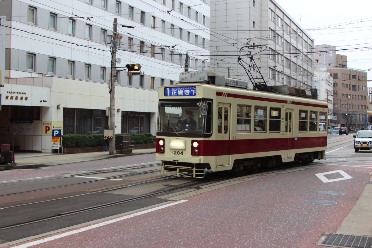 On the road again! The trams in Nagasaki look a bit outdated