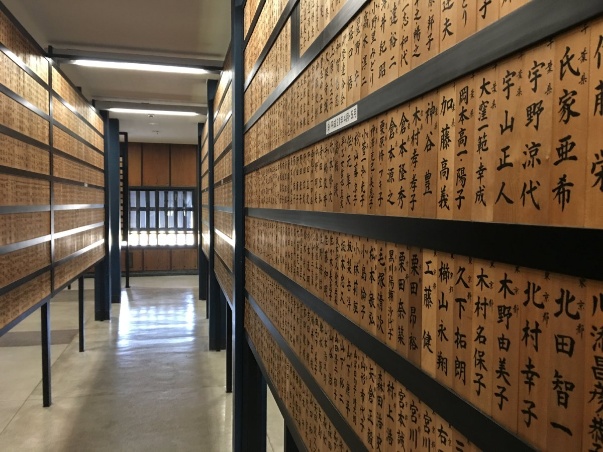 Rows and rows of sponsor name plates; all these Japanese people and families participated in the reconstruction work of this wonderful castle.