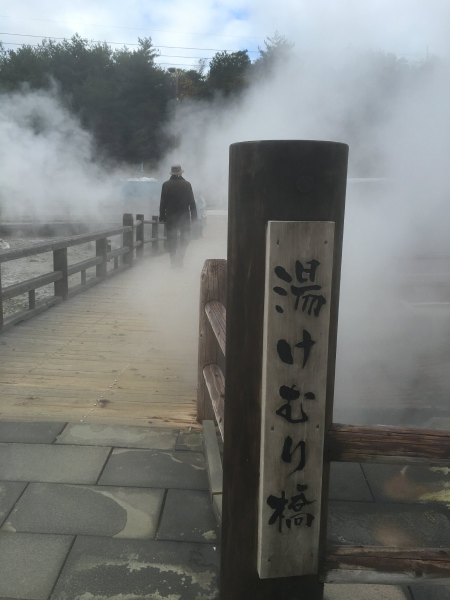 Hans slowly disappearing into the smelly fumes. Crossing the Yukemuri-bashi...