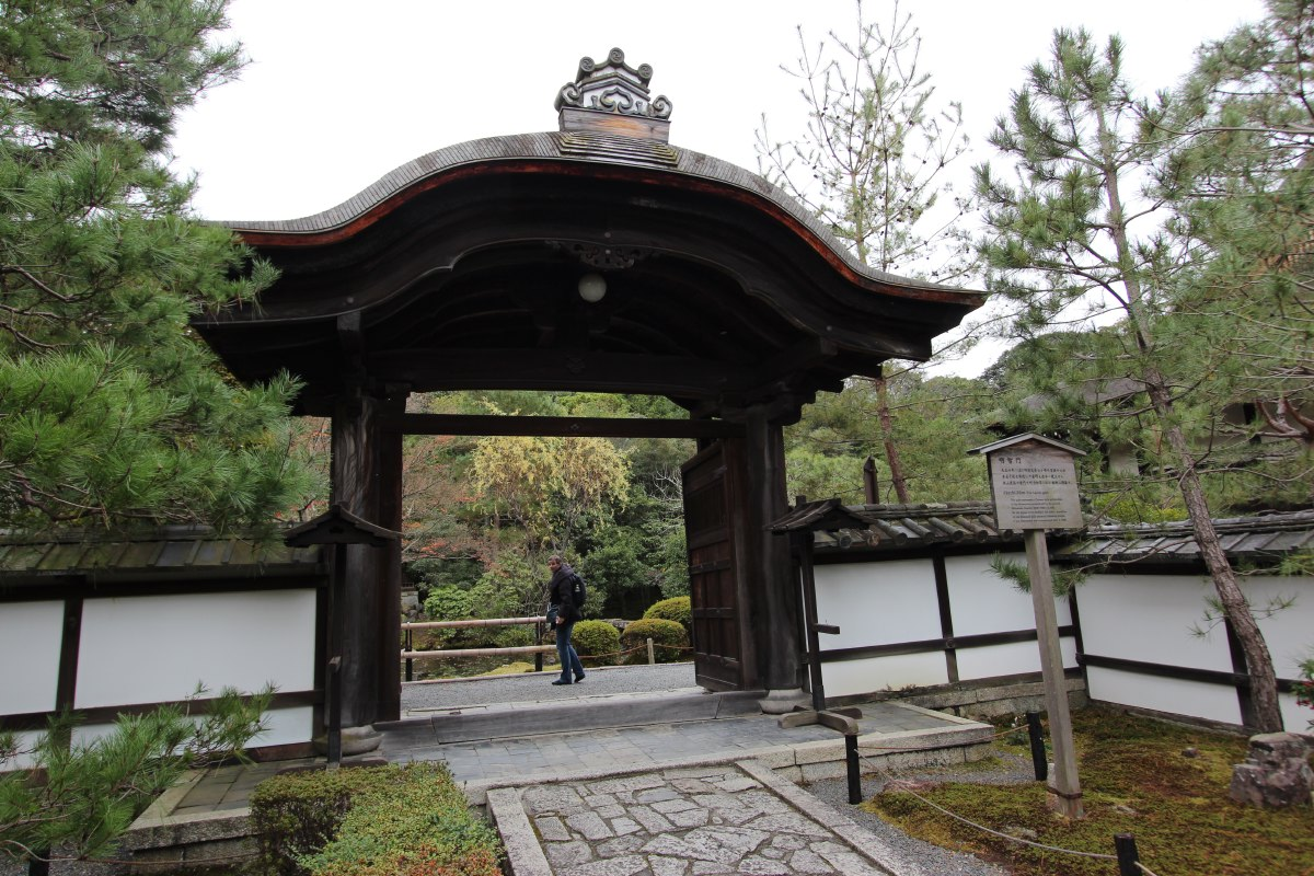 Entrance to one of the more than 30 temples in the east of Kyoto