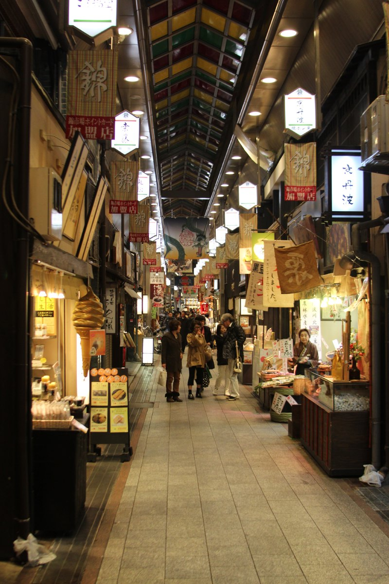 Nishiki Market Street in Kyoto