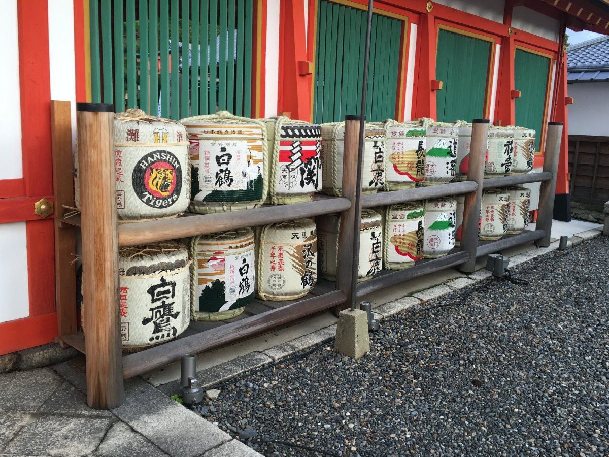 Sake barrels, one of the many offerings from companies.