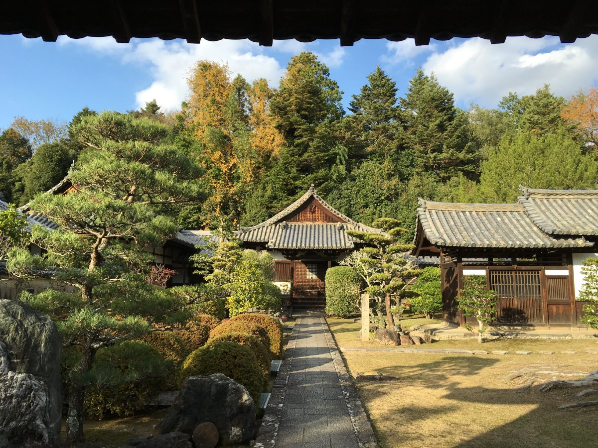 Isuien garden in Nara park. Next to Yoshikien. Also pretty as a picture.