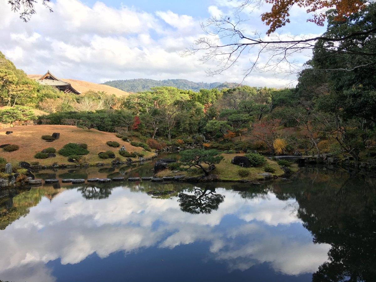 Yoshikien garden in Nara park. Different perspective.