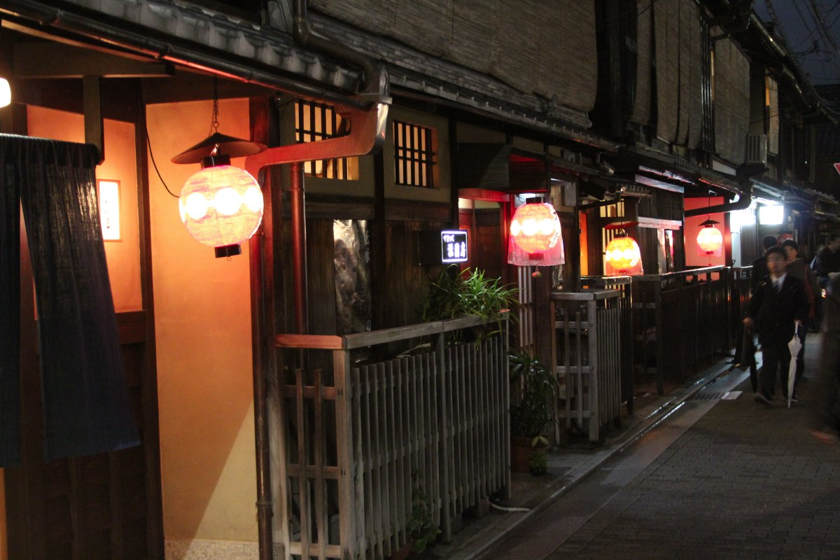 Gion. The red lanterns are a sign of the neighborhood.