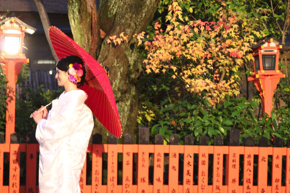 This is not a geisha though. Geisha's wear the white face make-up.