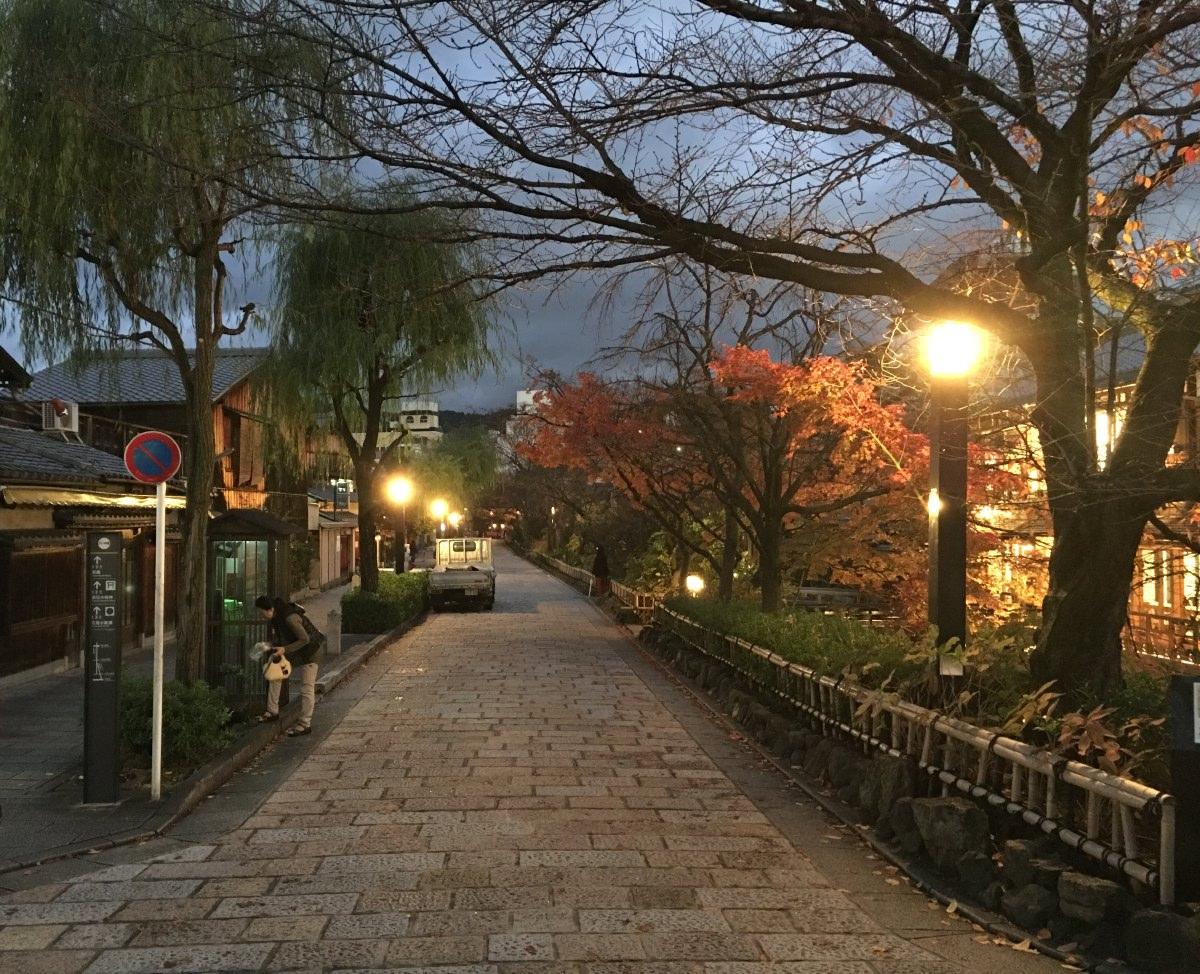 Gion, the geisha district of Kyoto