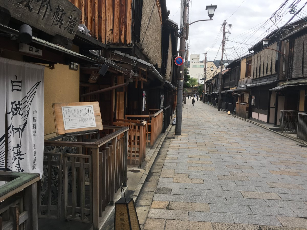 Gion by day. Still beautiful.
