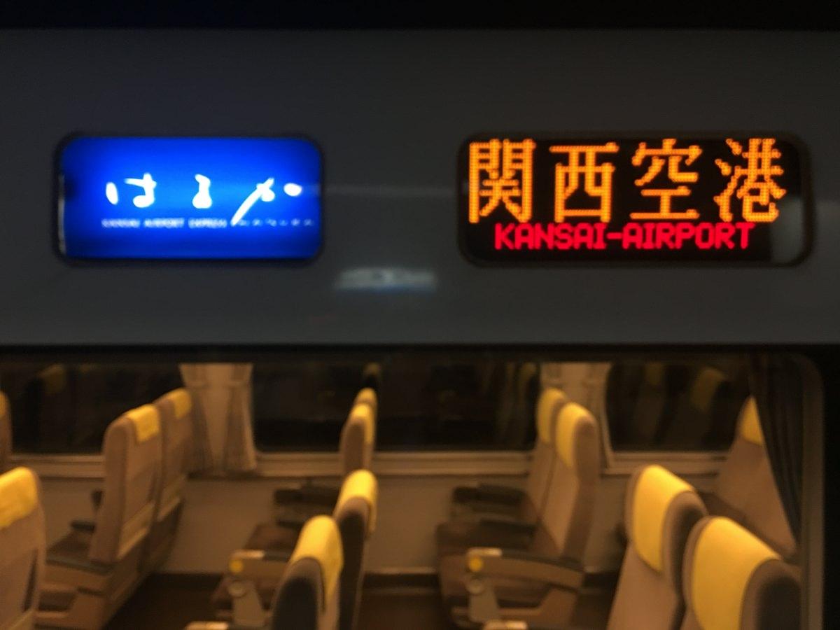 Bye bye Japan. We will be back!