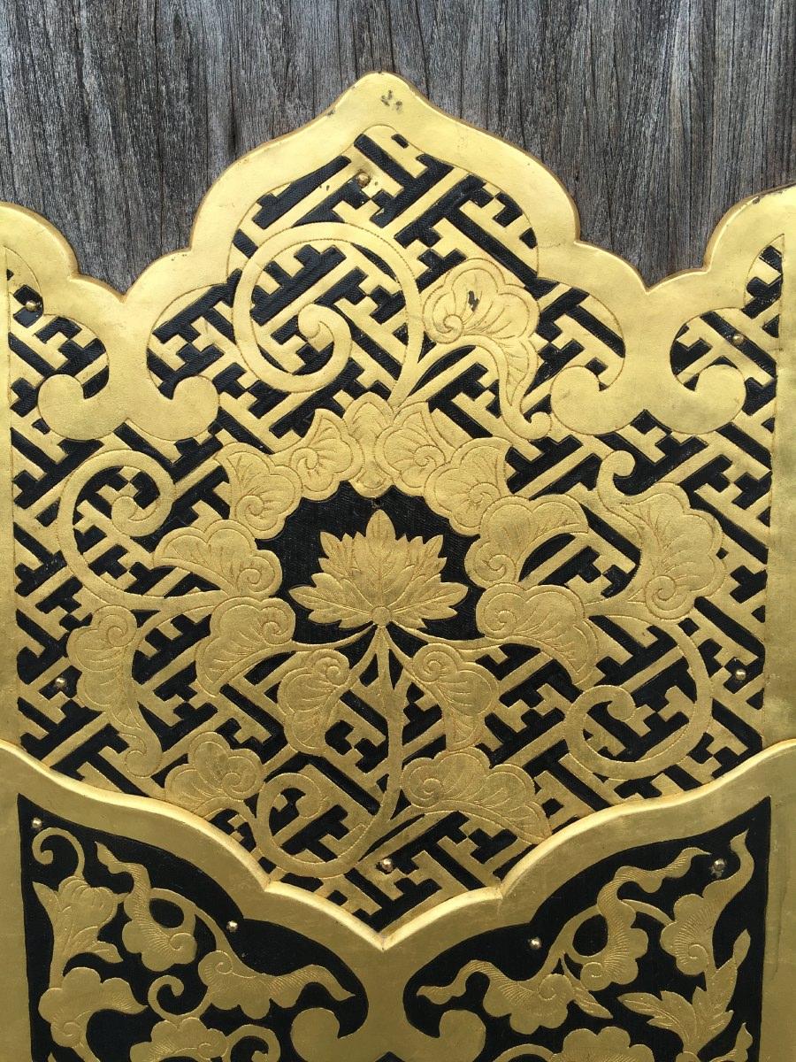 Beautiful detail in Ninomaru Palace