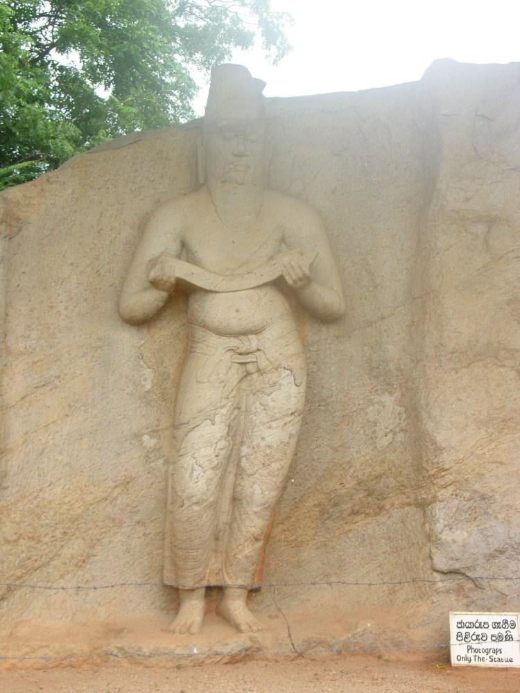 Day 3 - Polonnaruwa. The second most ancient of Sri Lanka's kingdoms, Polonnaruwa was first declared the capital city by King Vijayabahu I.