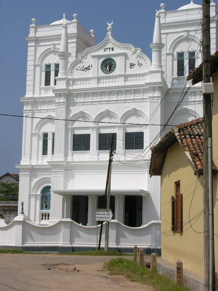 Mosque in Galle Fort