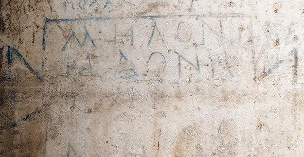 Esmirna - Palavras Cruzadas antigas