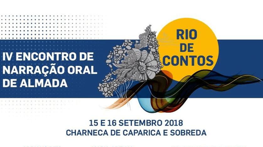 Rio de Contos 2018|Rio de Contos Cartaz 2018