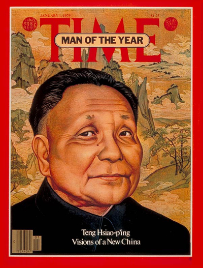Learning from Deng Xiaoping: leadership principles from the man who transformed China
