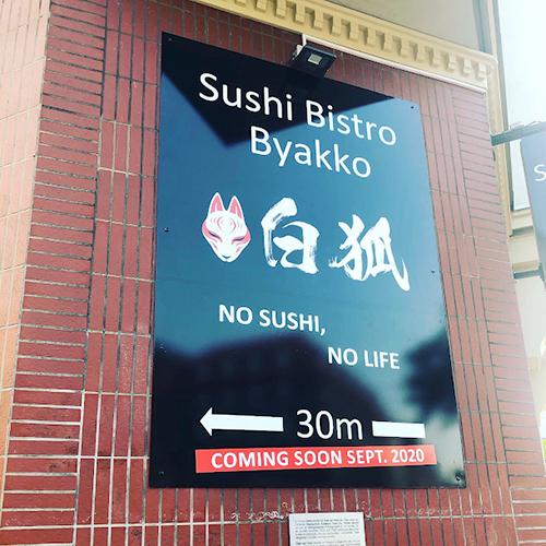 Sushi, Bowls & Ramen im Bistro Byakko
