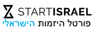 StartIsrael