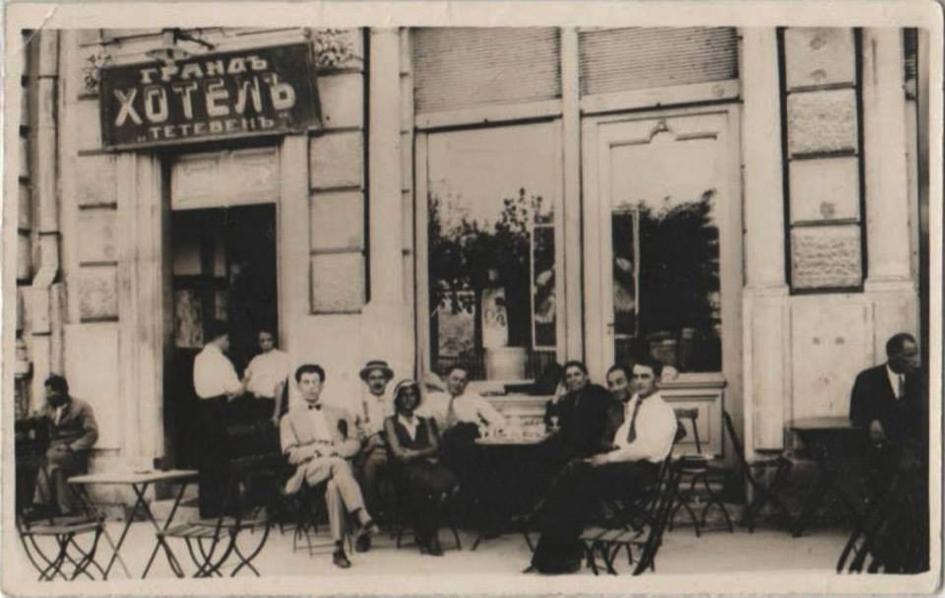 """Гранд хотел и сладкарница """"Тетевен"""", 1933 г. снимка www.Roustchouk.bg"""
