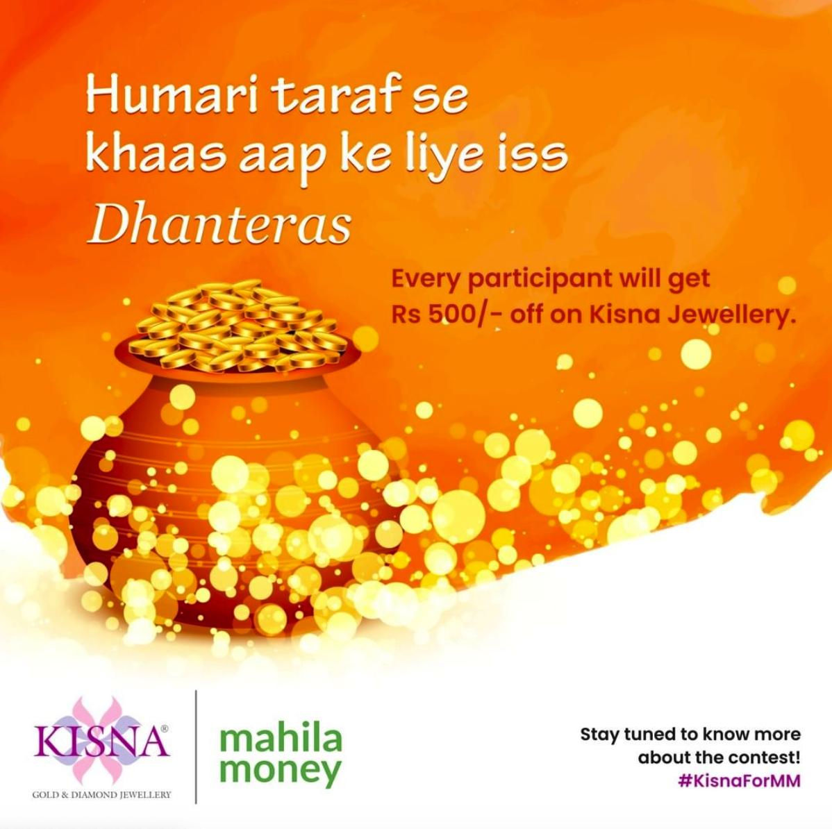 Kisna campaign