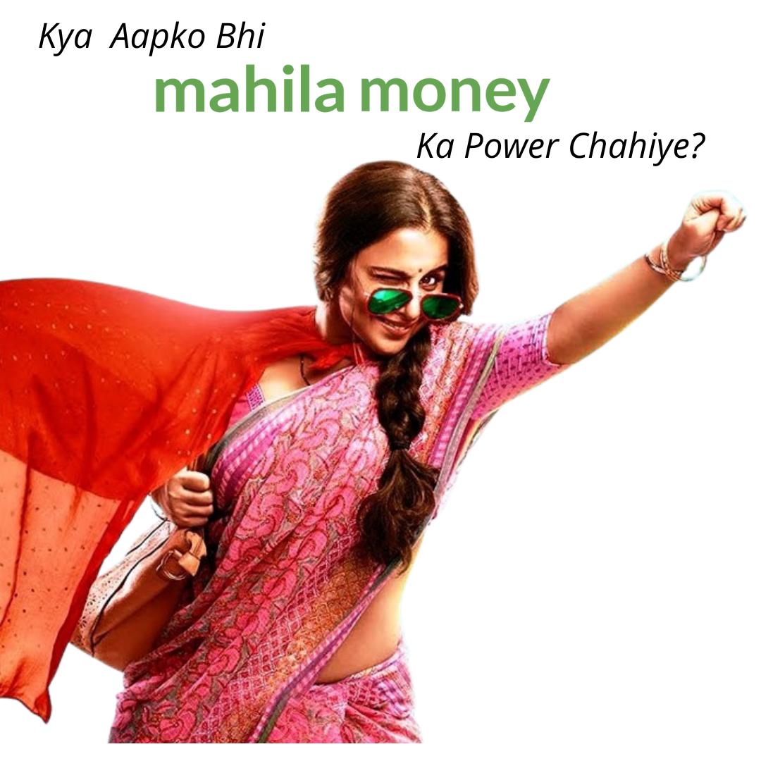 Mahila Money Loan