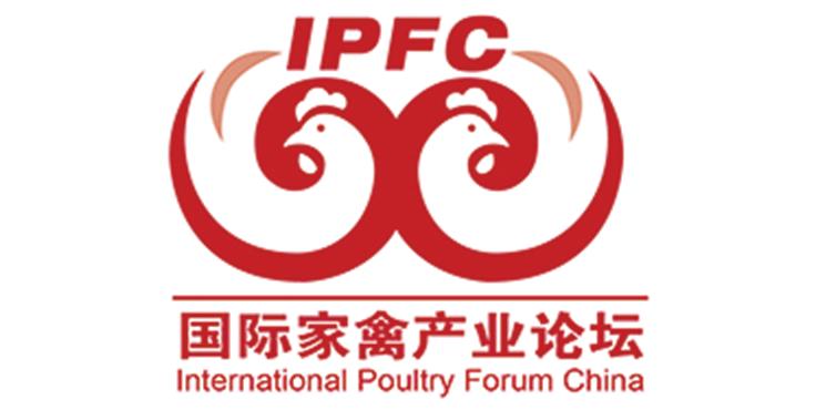 IPFC Logo