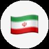 Iranian flag emoji