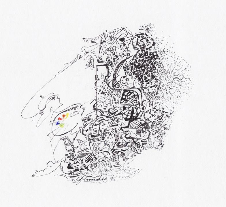 """""""Artist"""", Ink, Paper, (23х33cm)"""