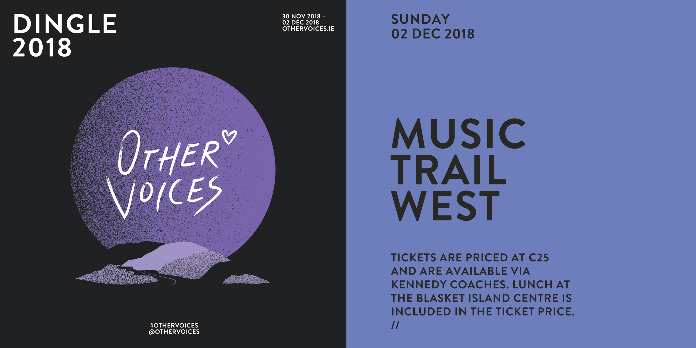 Music Trail West - SOLD OUT