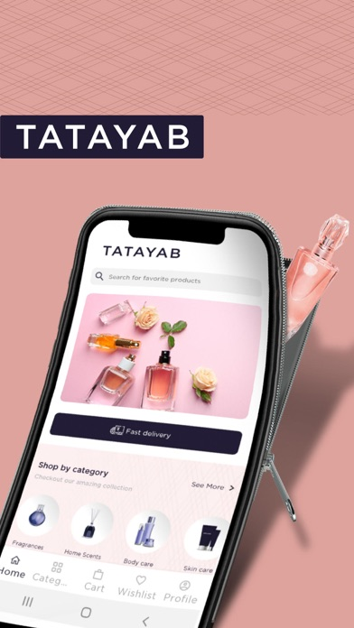 TATAYAB - تطيّب