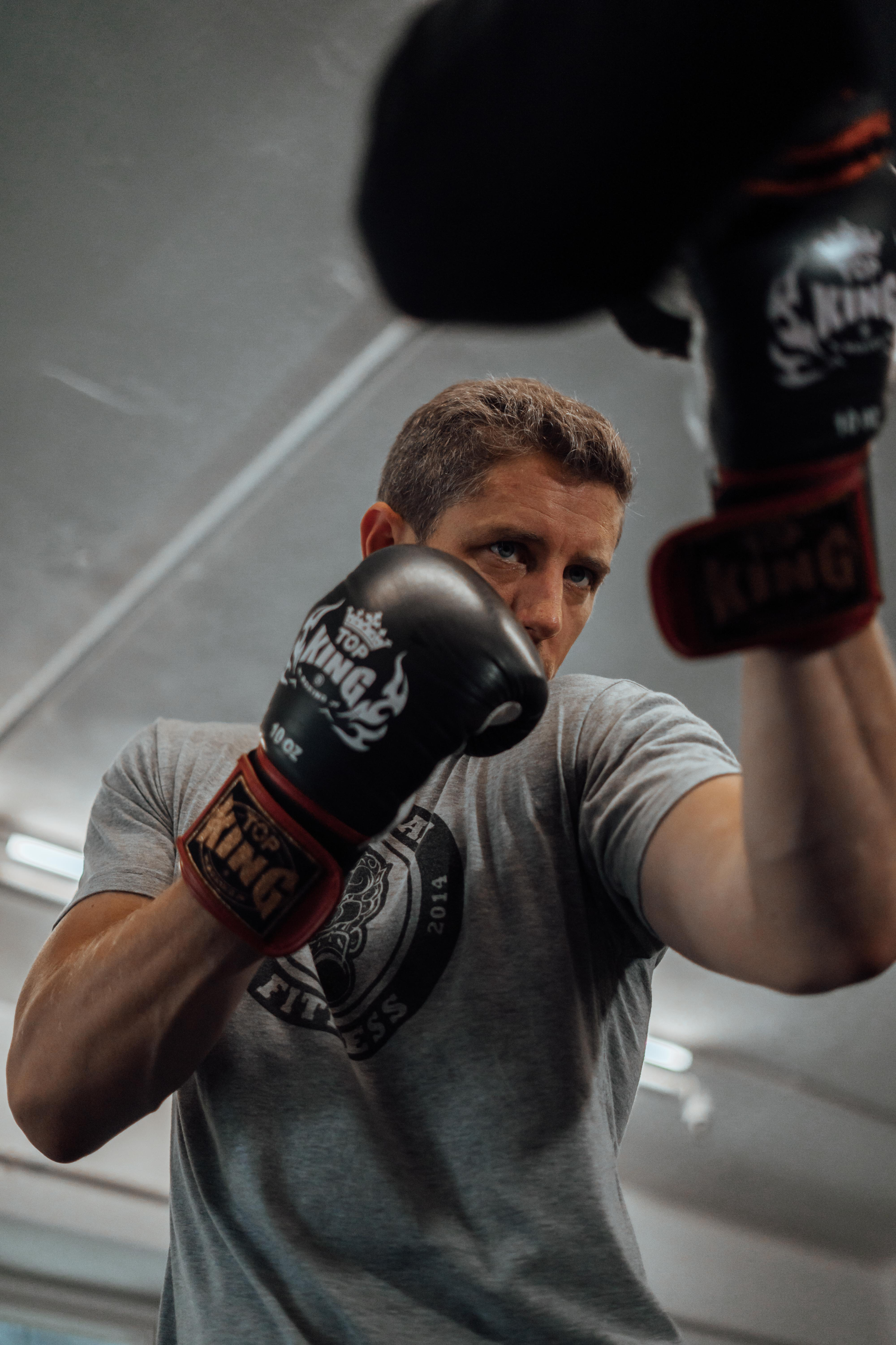 Guardian Fitness Boxing