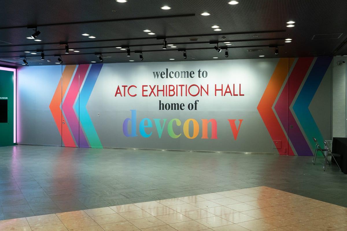 Devcon V ATC Exhibition Hall