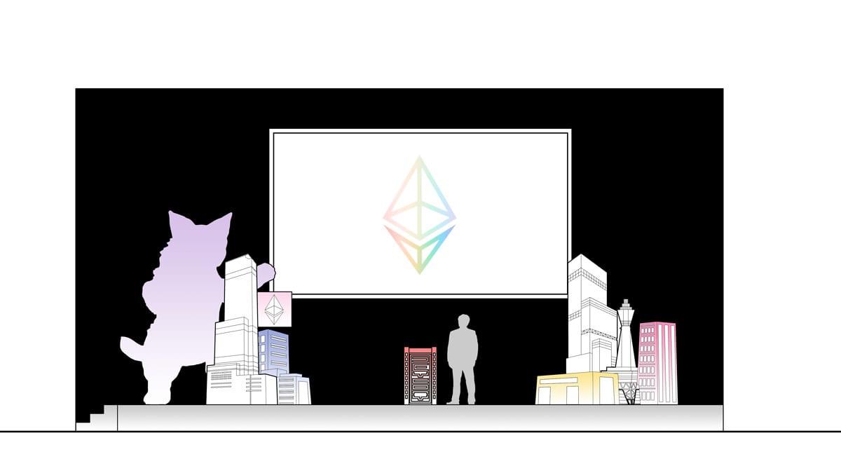 Devcon V design concept stage