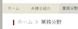 Japanese website design banner