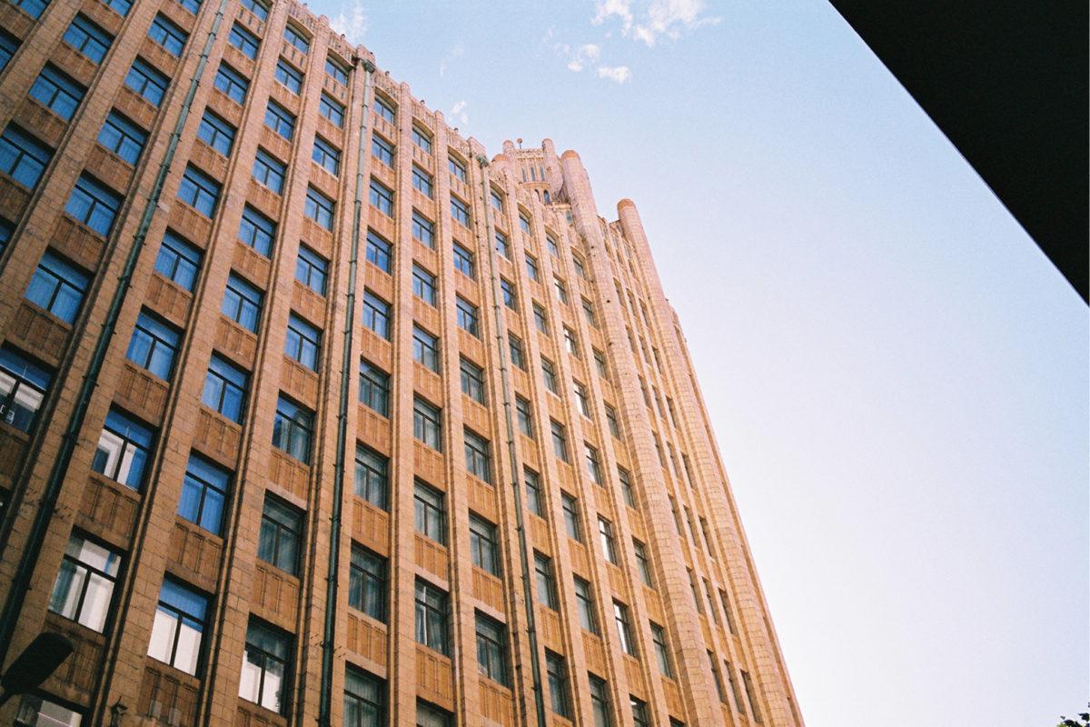 angular view of building to represent commercial real estate portfolio