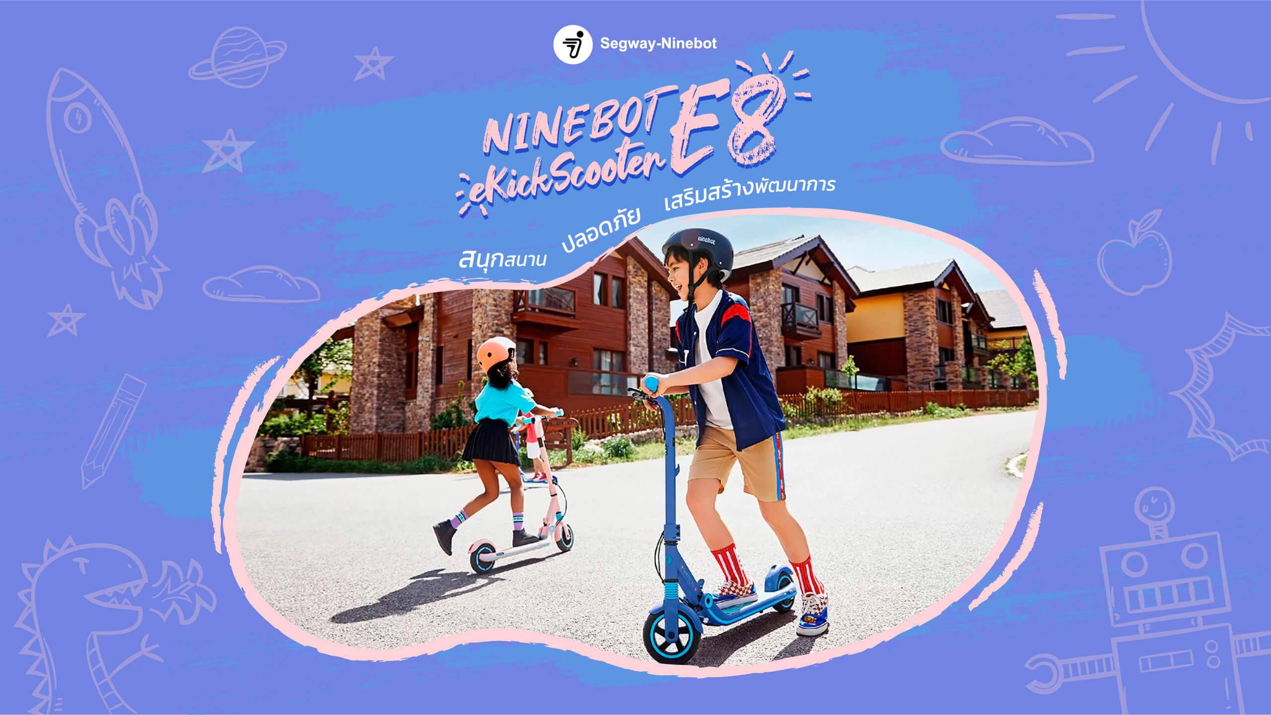 Ninebot KickScooter E8 Hero
