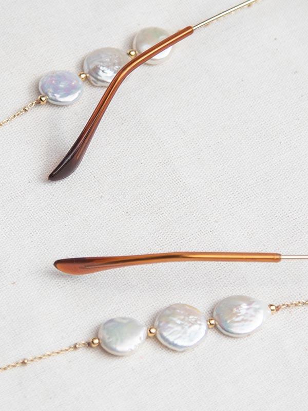 Heartland Wanderer Handmade Jewelry Naka Yai Glasses Chain