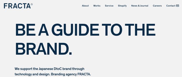 ECサイト 開発会社 株式会社フラクタ