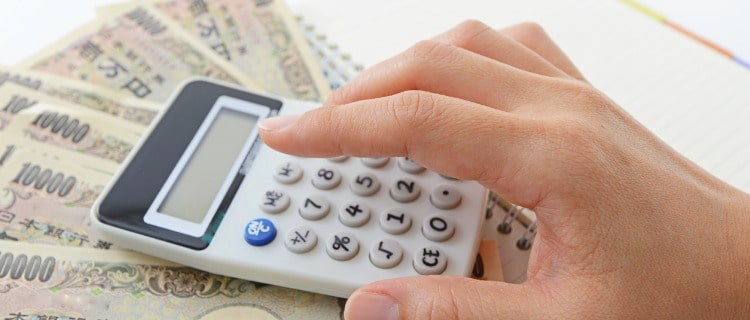 資金と電卓