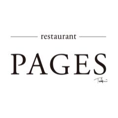 Restaurant gastronomique Pages