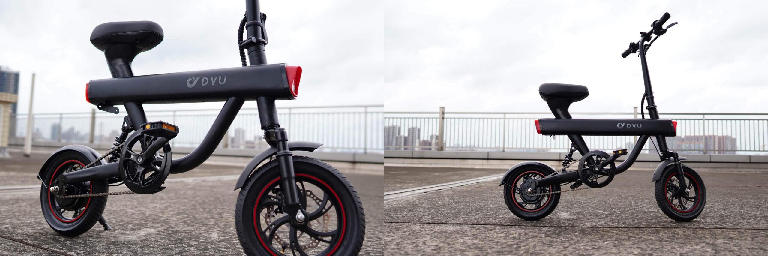 จักรยานไฟฟ้าV1-ดีไซน์