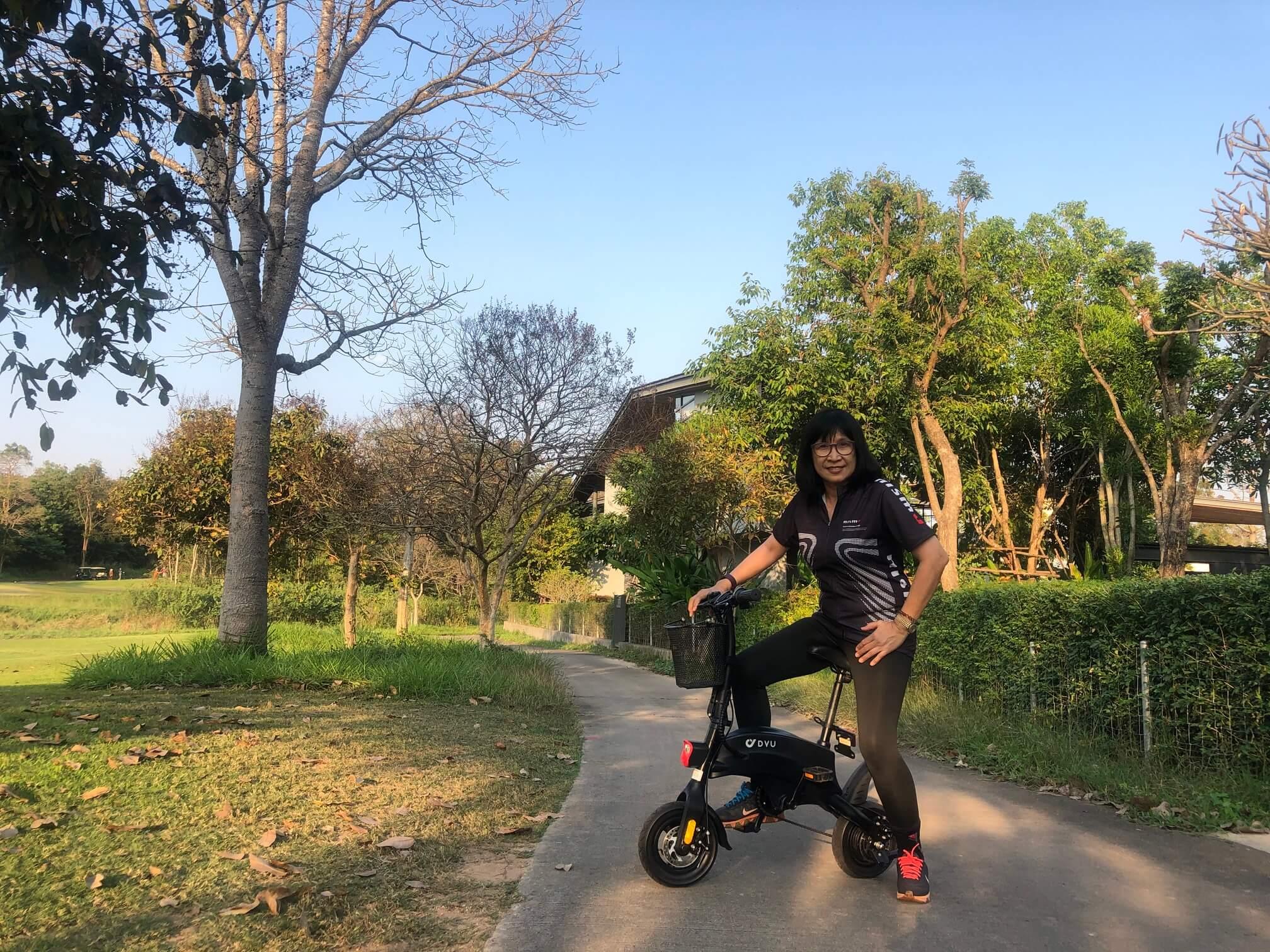 จักรยานไฟฟ้า DYU S2