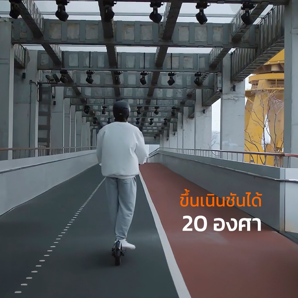 May be an image of standing and text that says 'ขึ้นเนินชันได้ 20 องศา'