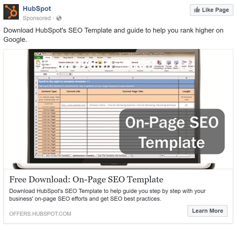 marketing tool: hubspot ad