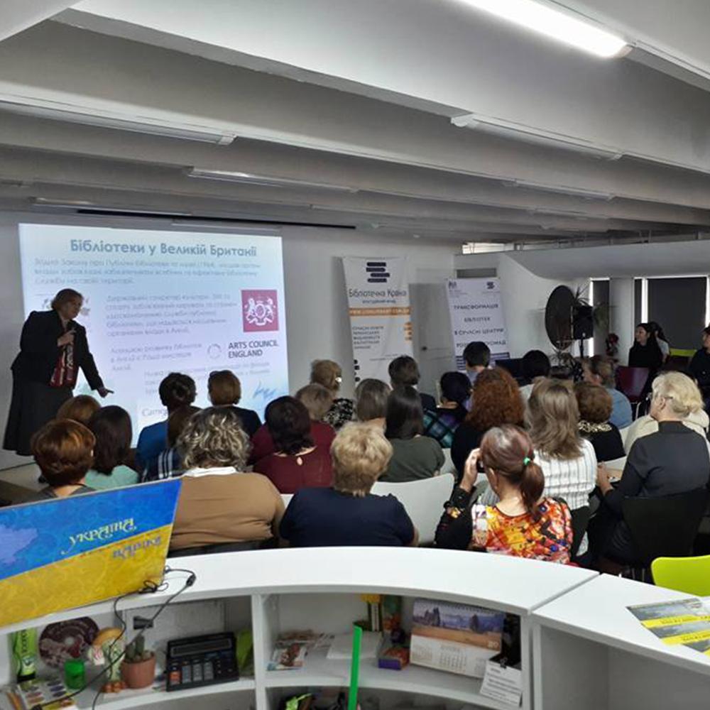 Zoryna leading the programme at Ukraine