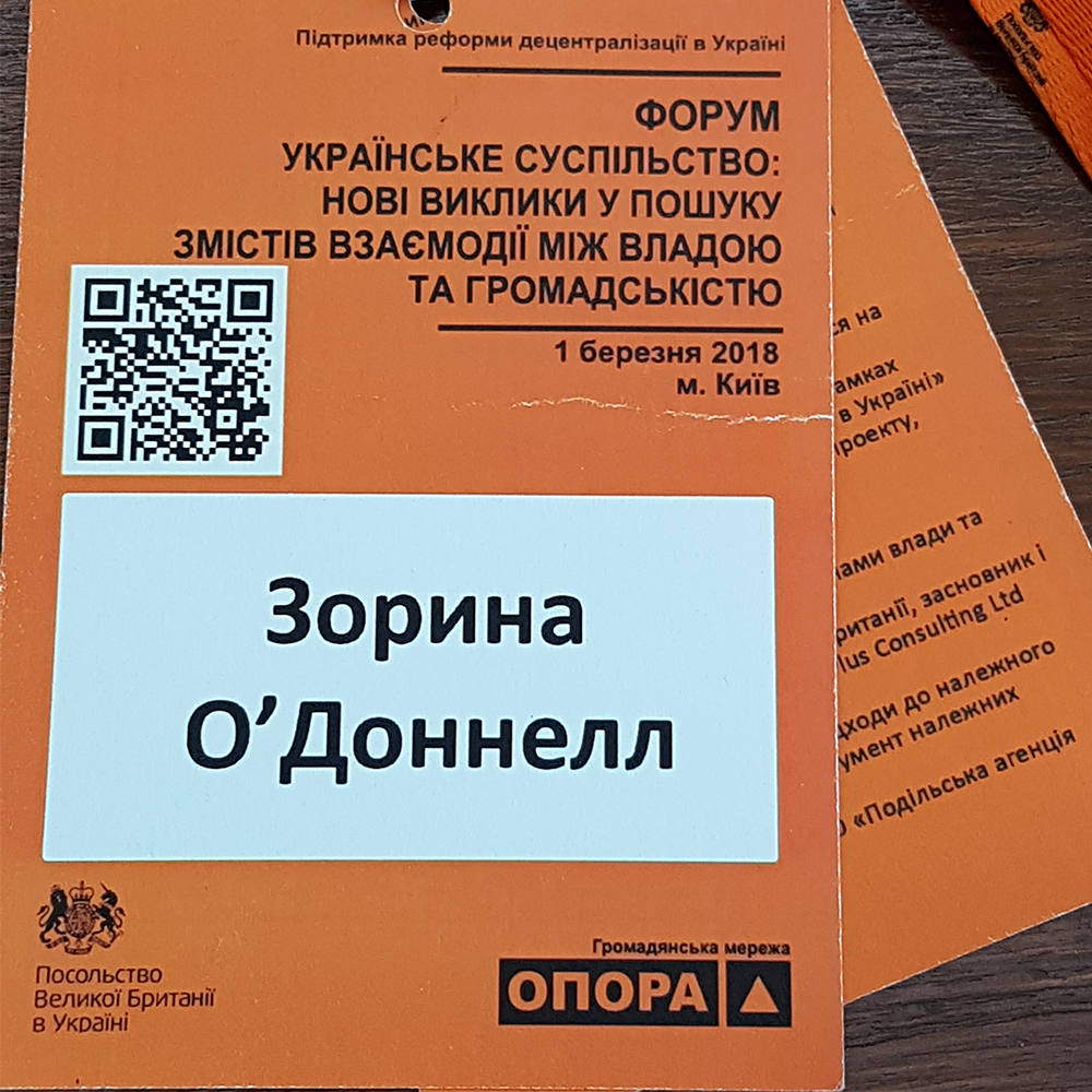 Zoryna's Ukraine official papers