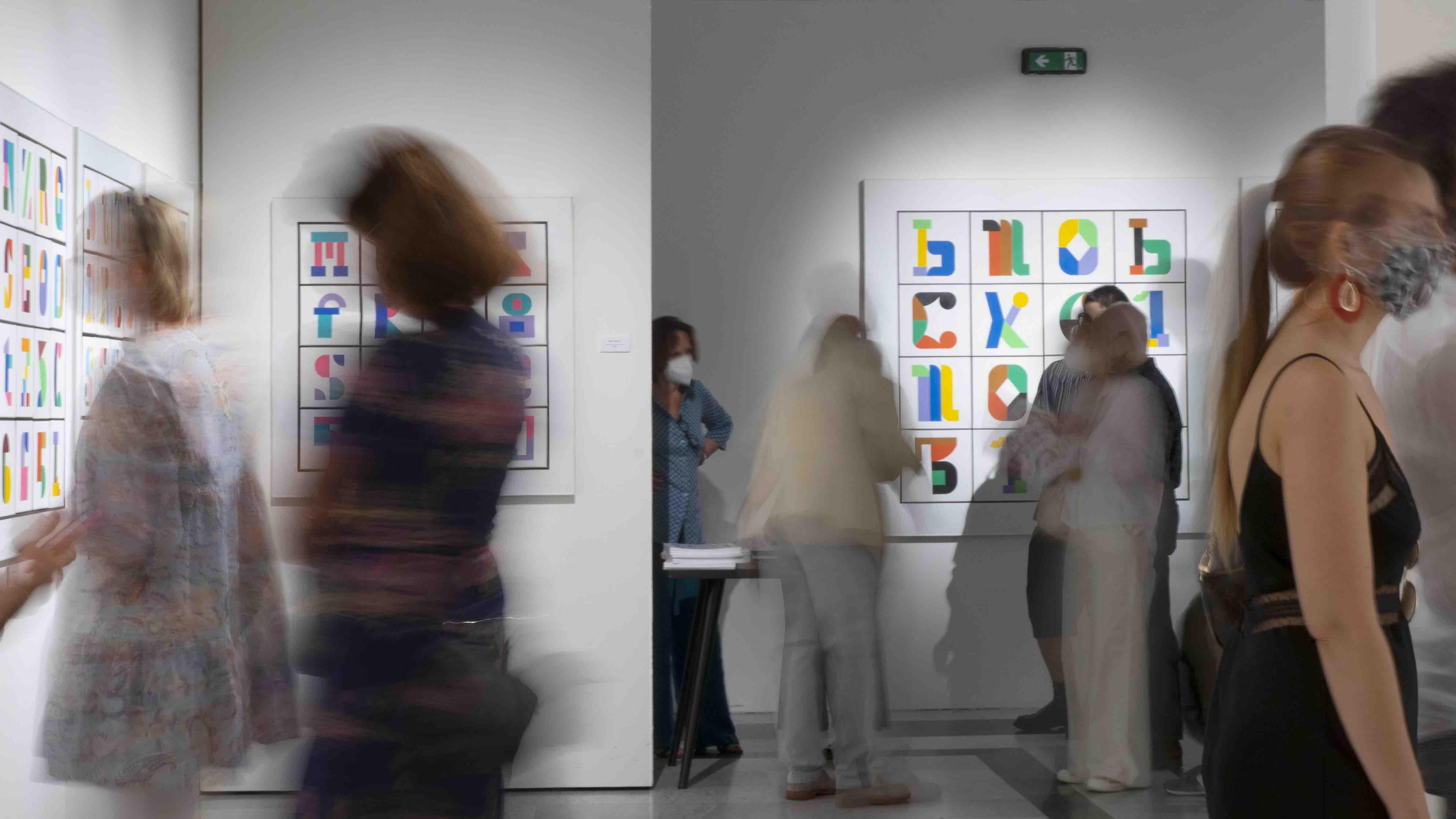 Daniele Cima Art