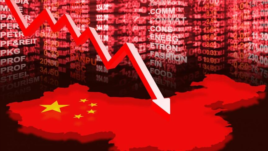 China's Third Largest Lending Bank's Anti-Bitcoin Notice makes BTC Price Tumble to US$32,258.06: What's Next?