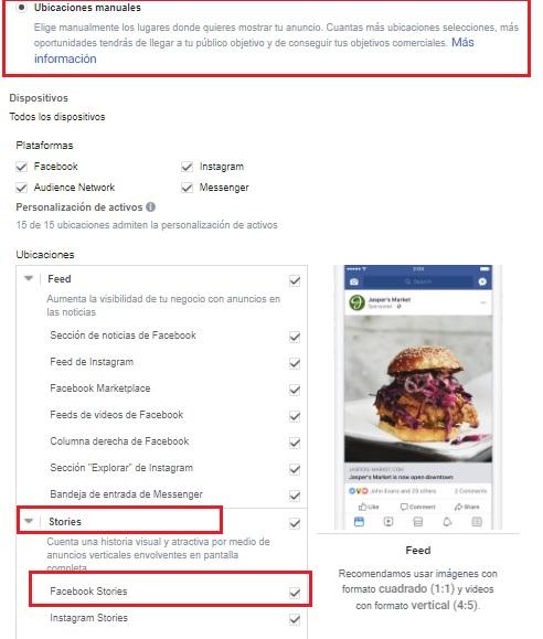 ubicaciones manuales en las historias de facebook