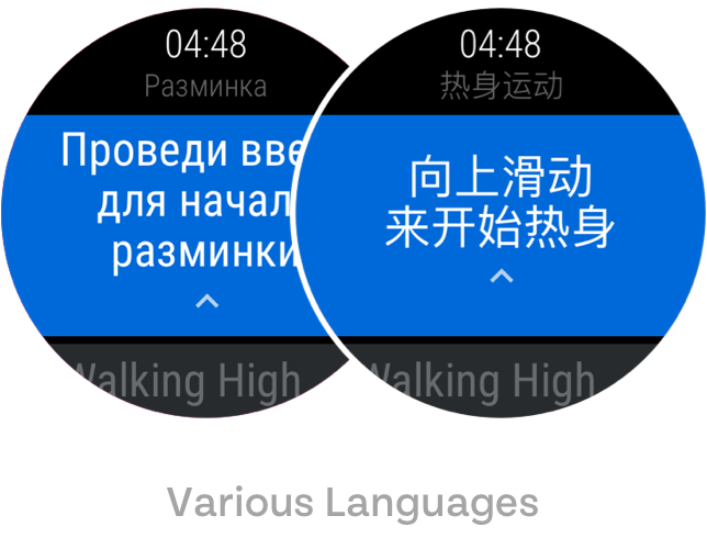 two wear os screens showing usage in different languages