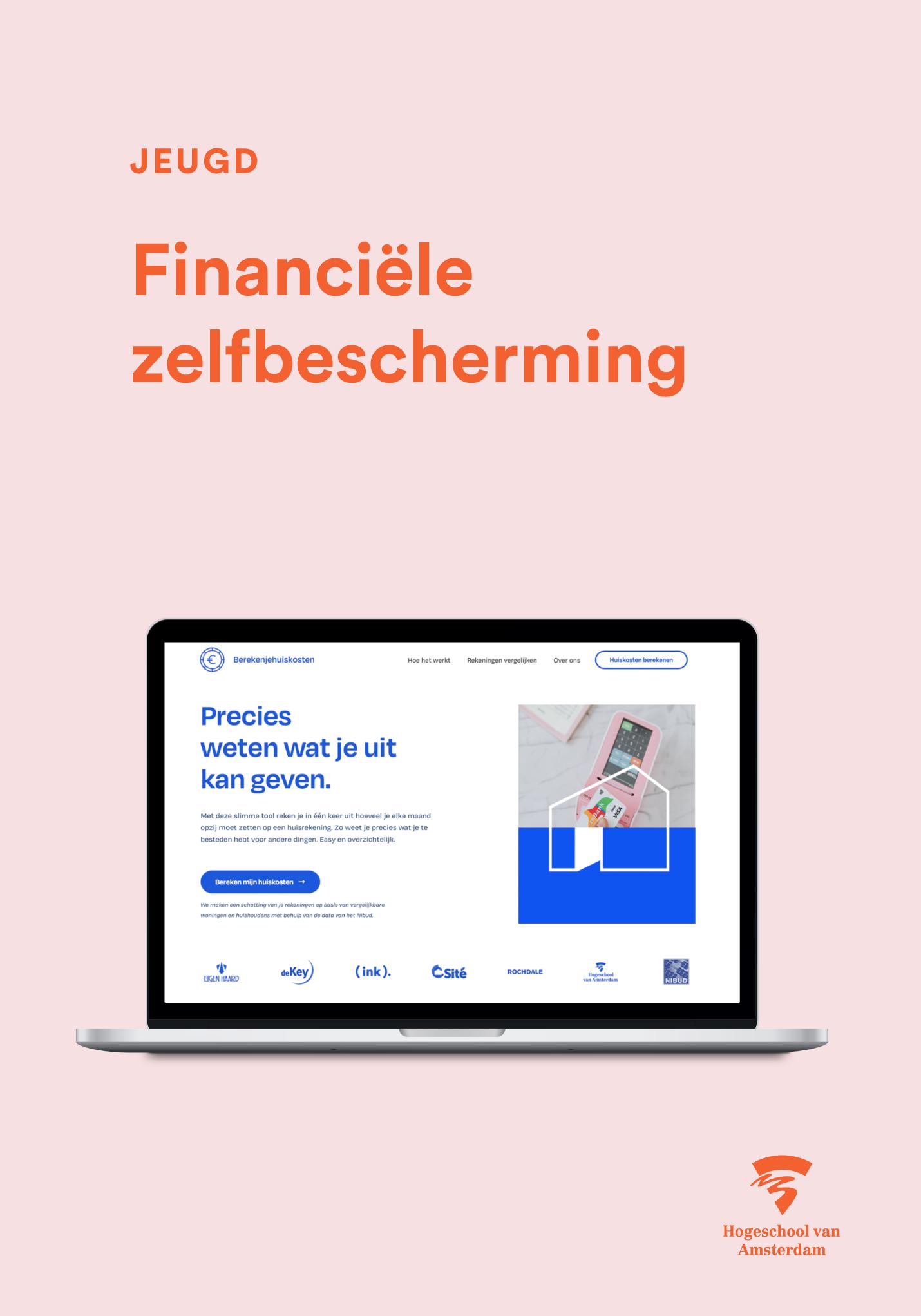 Project - HVA - Financiële zelfbescherming